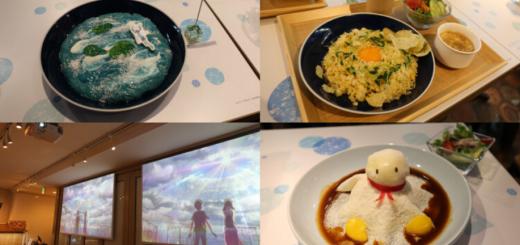 ฮิตจนติดเทรนด์ ! พาไปชมคาเฟ่ Weathering With You  ที่โตเกียวและโอซาก้า !!