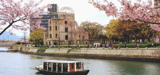 One Day Trip ชิลล์ กิน เที่ยว สัมผัสอีกด้านของฮิโรชิม่า (Hiroshima) ที่คุณอาจไม่เคยรู้ !