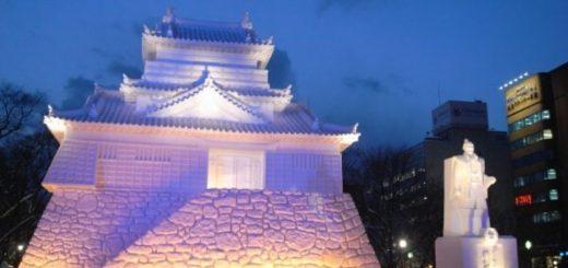Sapporo Snow Festival 2020 ตื่นตาไปกับการเปลี่ยนน้ำแข็งให้เป็นเมือง เปลี่ยนค่ำคืนให้มีสีสัน