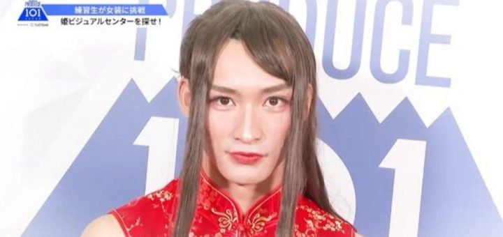 PRODUCE 101 JAPAN ตอนที่ 10 Princess Visual Center