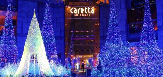 พาชมแสงสียามค่ำคืนในโตเกียว กับ Tokyo's Best Winter Illuminations