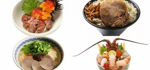 โหวตมาแล้วว่าเด็ด !! แนะนำเมนูข้าวและราเม็งที่ฮิตที่สุดของสถานีโตเกียว