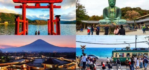 โตเกียวเดย์ กับสถานที่สวย ๆ รอบโตเกียว เดินทางเเค่ 1-2 ชั่วโมงเท่านั้น !