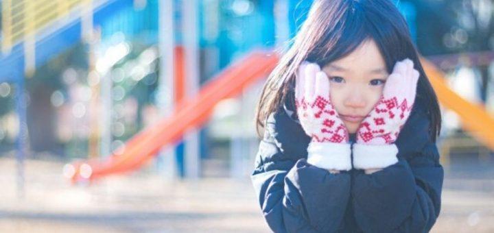 ประกันภัยการโดนรังแก ประกันรูปแบบใหม่ที่มาแรงที่สุดในประเทศญี่ปุ่น