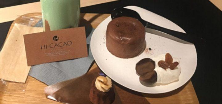 พาไปชิมและฟินเมนูโกโก้แสนอร่อยที่ Hi-Cacao Chocolate Stand คาเฟ่สำหรับคนหลงรักโกโก้