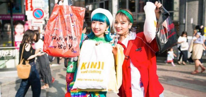 พาขาช้อปไปตะลุยร้านเสื้อผ้ามือสองโดยสาวฮาราจูกุ