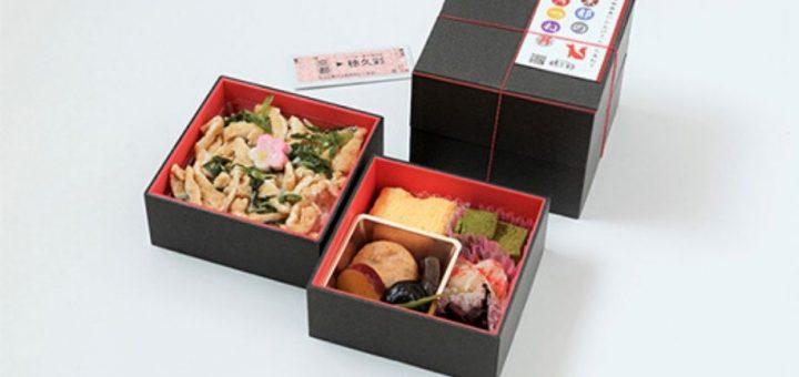 แนะนำร้านข้าวกล่องเอาไว้ทานบนรถไฟในสถานีเกียวโต (Kyoto Station)