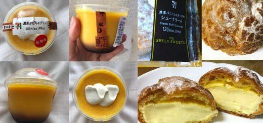 รวมชูครีม & พุดดิ้งของ 7-Eleven ญี่ปุ่นที่ใครได้ลองเป็นต้องติดใจ !