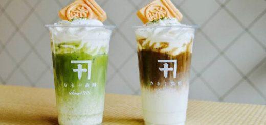 เปิดพิกัด 5 คาเฟ่ที่ดีที่สุดในโตเกียวสำหรับคนรักชา