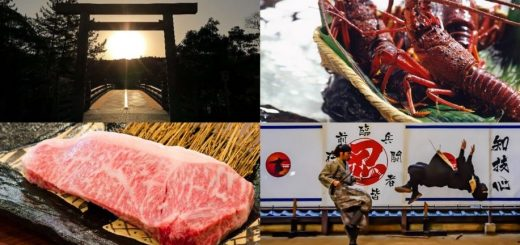 เที่ยวแบบครบรสที่มิเอะ (Mie) เมืองที่จะทำให้คุณรู้ซึ้งถึงความญี๊ปุ่น...ญี่ปุ่น