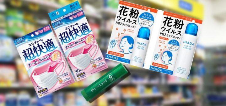 ไอเทมเด็ดในร้านขายยาที่ชาวญี่ปุ่นนิยมใช้เพื่อป้องกันไข้หวัด