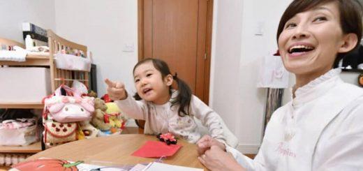 แม่บ้านและพี่เลี้ยงเด็ก อาชีพใหม่มาแรง หลังญี่ปุ่นสั่งปิดโรงเรียนต้านโคโรน่าไวรัส