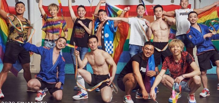 เกย์หล่อบอกต่อด้วย ตามมาดูผู้ผ่านเข้ารอบสุดท้ายบนเวที Mr. Gay Japan 2020