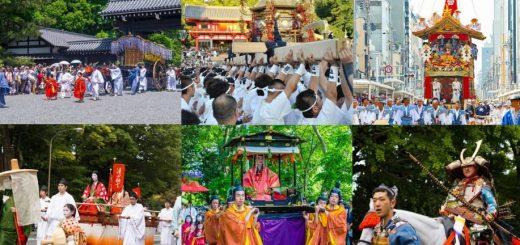 แนะนำ 3 เทศกาลดี ๆ ที่ไม่ควรพลาดที่เกียวโต