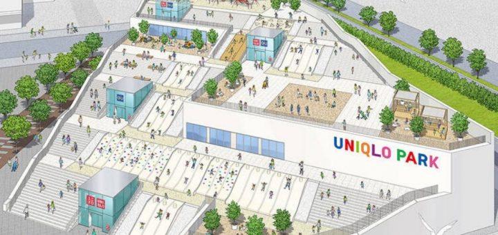 """ถึงมีโควิดก็ไม่หวั่น ! """"UNIQLO PARK"""" สวนสนุกใหม่ล่าสุดของแบรนด์แฟชั่นยักษ์ใหญ่ของญี่ปุ่น"""