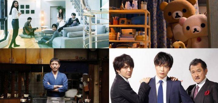 Best Netflix 2020 ! หนัง อนิเมะ ซีรี่ส์จากญี่ปุ่นน่าดูไม่มีเบื่อขณะ Stay at home