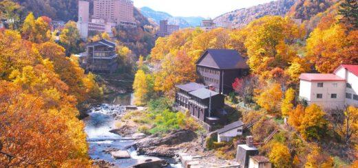 Jozankei Onsen เมืองออนเซ็นแบบธรรมชาติใน Hokkaido !
