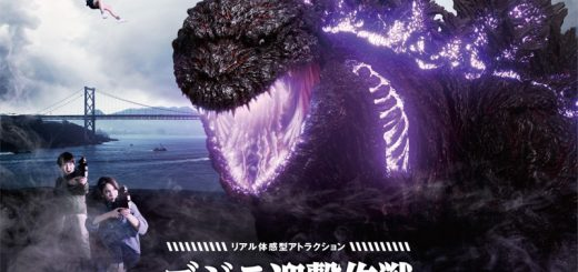 Godzilla Interception Operation Awaji เปิดแล้วที่ Nijigen no Mori (Hyogo)